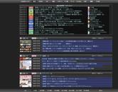 韓国与党「韓日トンネルは日本のためのもの。我々が得る利益が5であるなら、日本が得る利益は500以上になる」