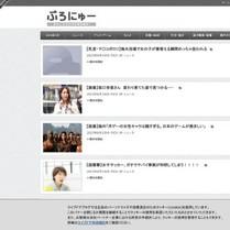http://blog-news.doorblog.jp/?omosiro