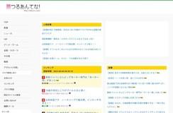 【朗報】ジョジョリオンの主人公、ジョルノのGERも倒せてしまう模様