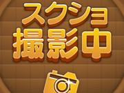 【動画】奇跡的パンチラ映像極秘入手!すべての美人ショップ店員の頂点に君臨すると表現したい美女の生パンティ!