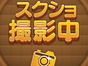 【美少女胸チラ盗撮】色白清楚な娘さんのタンクトップの胸元から露出したw