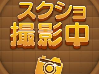 永作あいり 『さんちゃんねる』 明石家さんちゃんねる専属女子アナオーディションに水着で挑むグラビアアイドル永作。